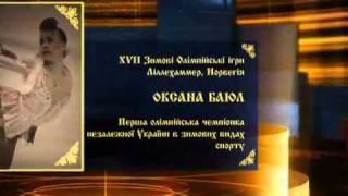 20 кроків до мрії. Крок 20 - Сучасна Україна
