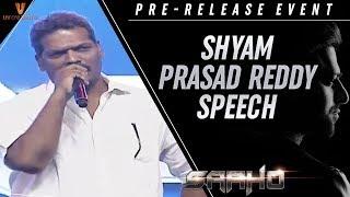 Shyam Prasad Reddy Speech | Saaho Pre Release Event | Prabhas | Shraddha Kapoor | Sujeeth | Ghibran