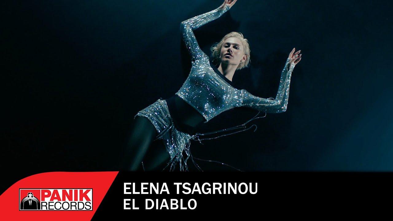 VIDEOCLIP: Elena Tsagrinou - El Diablo