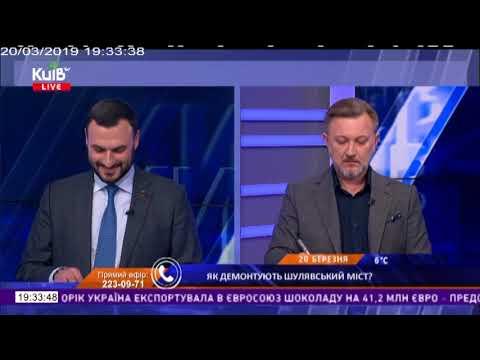 Телеканал Київ: 20.03.19 Київ Live 19.20