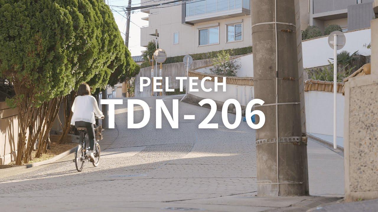 電動 ペルテック 20 アシスト 自転車 インチ 折り畳み 【楽天市場】折り畳み電動アシスト自転車 20インチ