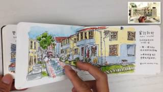 Sketchbook #1 of Urban Sketcher Lin Chiang-wen, Taiwan