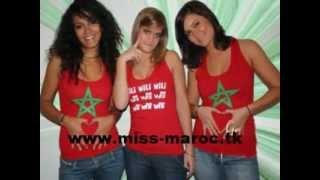 Moroccan Girls بنات المغرب