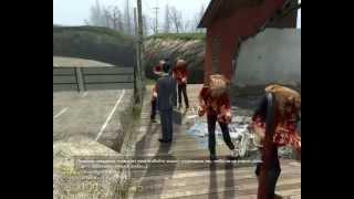 Half-Life 2 - Баги, лаги, всё такое...
