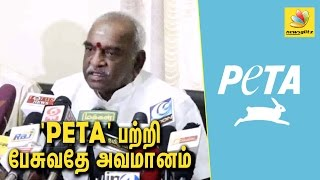 Pon Radhakrishnan speech about Peta and Jallikattu Ban