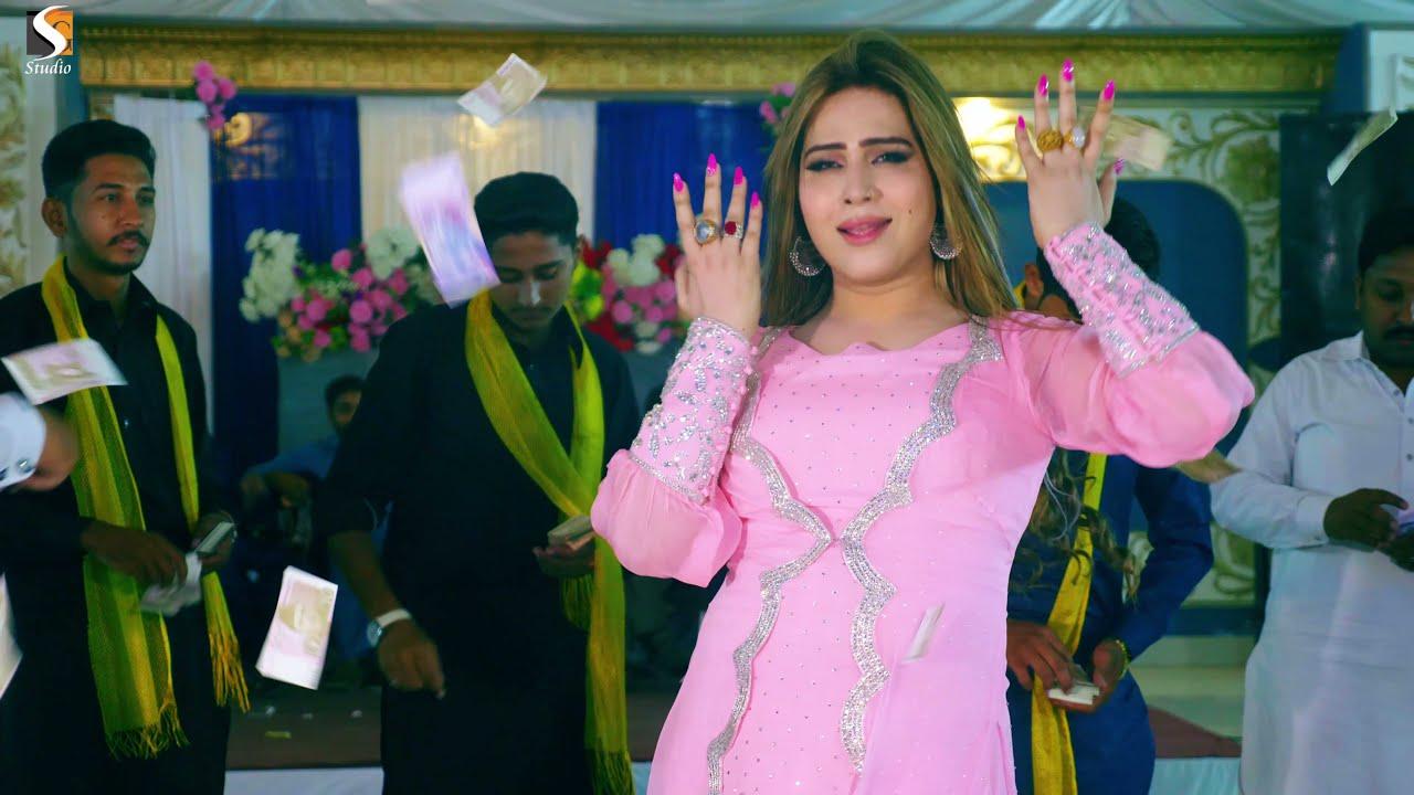 Download Aa Asaday Hal Sajnran Daikh Wanj - Pari Paro Dance Performance 2021