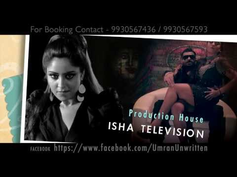 Lights Down - Umran Ft Ives (Promo) (Blockbuster Song of 2014)