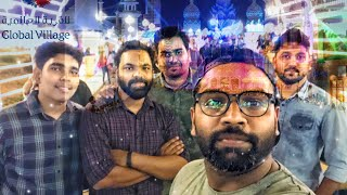 A Day with Friends at Global Village Dubai 8th Vlog l  #travel Vlog #Malayalam vlog