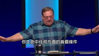 How To Pray For Healing & Restoration- RickWarren