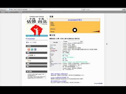 Now.in - occupy taipei radio