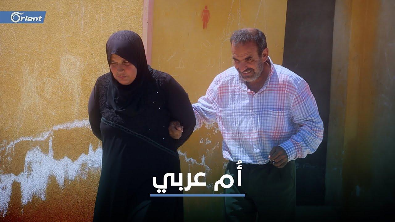 امرأة سوريّة تعيل 11 شخصا من عائلتها معظمهم من ذوي الاحتياجات الخاصة  - 11:55-2021 / 5 / 14
