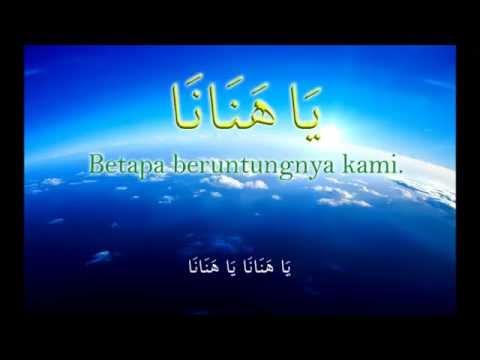 Qasidah Ya Hanana dengan lirik (versi Darul Hadis) Mp3