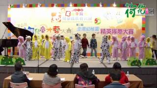民生書院幼稚園 (2012「第三屆全港幼稚園精英隊際大賽」)