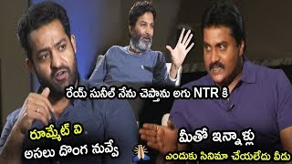 Trivikram Fantastic Answer for Suneel Question at  Aravinda Sametha Movie Interview   Jr NTR   LA Tv