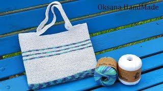 Пляжная сумка крючком. Мастер класс. Crochet beach bag