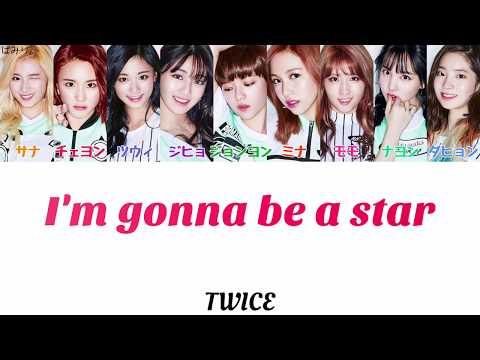 I'm gonna be a star-TWICE(トゥワイス)【日本語字幕/かなるび/歌詞】