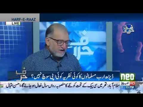 Harf-E-Raaz with Orya Maqbool Jan | 16 April 2018 | Neo News HD