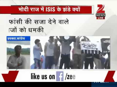 Panel discussion on 'Islamic State J&K is coming' flags waved in Srinagar