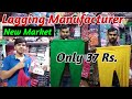 Lagging only 37 Rs. में  !!   Lagging Manufacturer in delhi