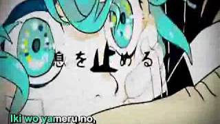 【Karaoke】Rolling Girl【off vocal】 wowaka