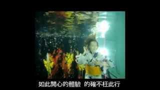 華人在日本体験水中撮影
