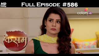 Kasam - 8th June 2018 - कसम - Full Episode