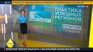 Климат-контроль: где в России больше всего предпринимателей и почему отстают Москва и Петербург?