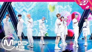 [MPD직캠] TOO 직캠 4K '하나 둘 세고(Count 1, 2)' (TOO FanCam) | @MCOUNTDOWN_2020.8.6