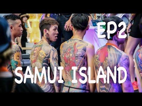 Samui Island EP.2 งานประกวดรอยสักที่ทุกคนห้ามพลาด