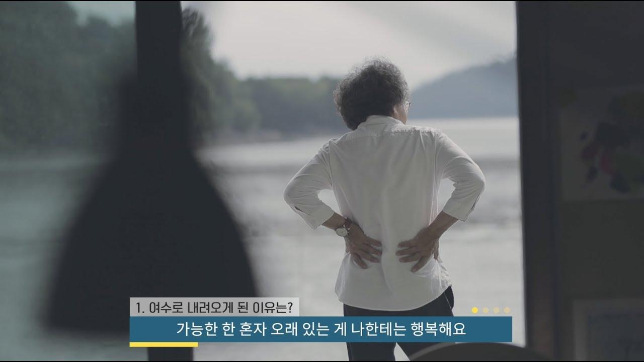 김정운 '에디톨로지' 인터뷰 북트레일러
