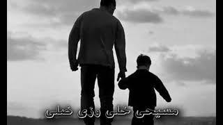 مسيحي خلي وزي ضلي مش بيفارقني معايا تملي