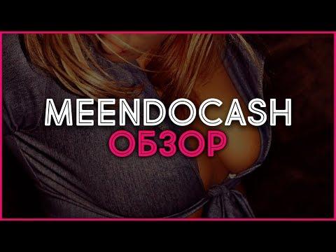 Казино онлайн оплата по смс
