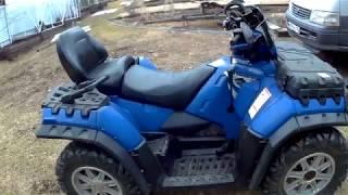 Покупка квадроцикла