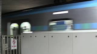 仙台市地下鉄東西線 六丁の目駅到着