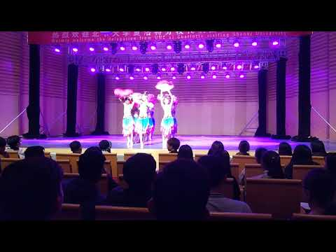 Chinese Cultural Dance At Shanxi University