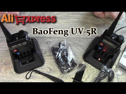видео: aliexpress: Рации baofeng uv-5r ($56.58 за 2 шт.)
