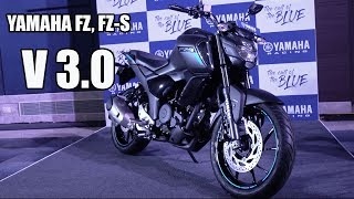 Yamaha FZ, FZ-S V3.0 Detailed Look. Delivery, Colours, New Features