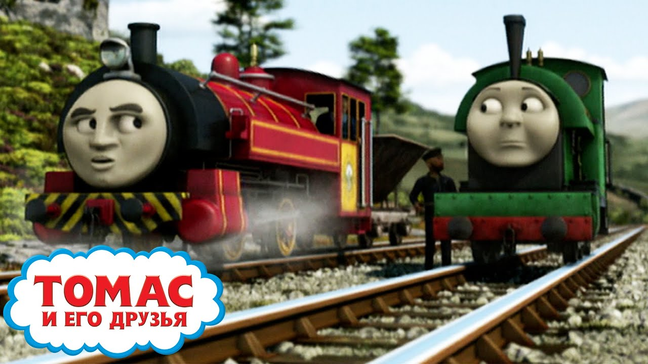 Не беспокойте Виктора! - сезон16   Ещё больше эпизодов   Томас и друзья   Детские мультики