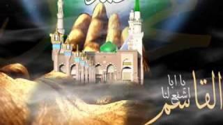 Kamli Wale Muhammad