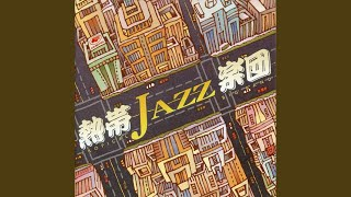 Provided to YouTube by JVCKENWOOD Victor Entertainment Corp. CHERRY PINK AND APPLE BLOSSOM WHITE · TROPICAL JAZZ BIG BAND TROPICAL ...