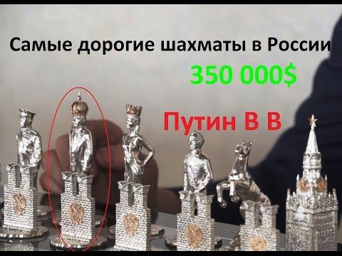 ТВК Красноярск онлайн - прямой эфир