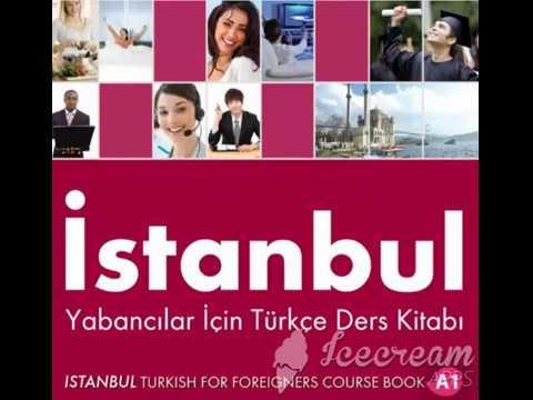 كتاب اسطنبول a1 مترجم