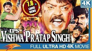 IPS Vishwa Pratap Singh Hindi Dubbed Full Length Movie || Vijaykanth, Meena || Eagle Hundi Movies