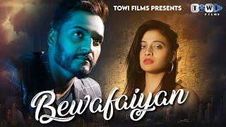Bewafaiyan Mohit Sharma Mp3 Song Download
