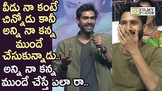 Rana Hilarious Speech about Naga Chaitanya @Venky Mama Movie Musical Night Event