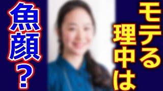 【天皇の料理番】の黒木華や吉高由里子、永作博美ら「離れ目和顔」がモ...