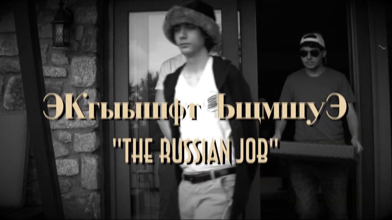 Download The Russian Job: A Short Film