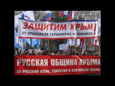 Песня про Крым