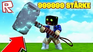 THE MOST POWERFUL WAFFE of the WORLD?! - Roblox [English/HD]