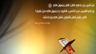 تحميل جزء عم احمد العجمي mp3